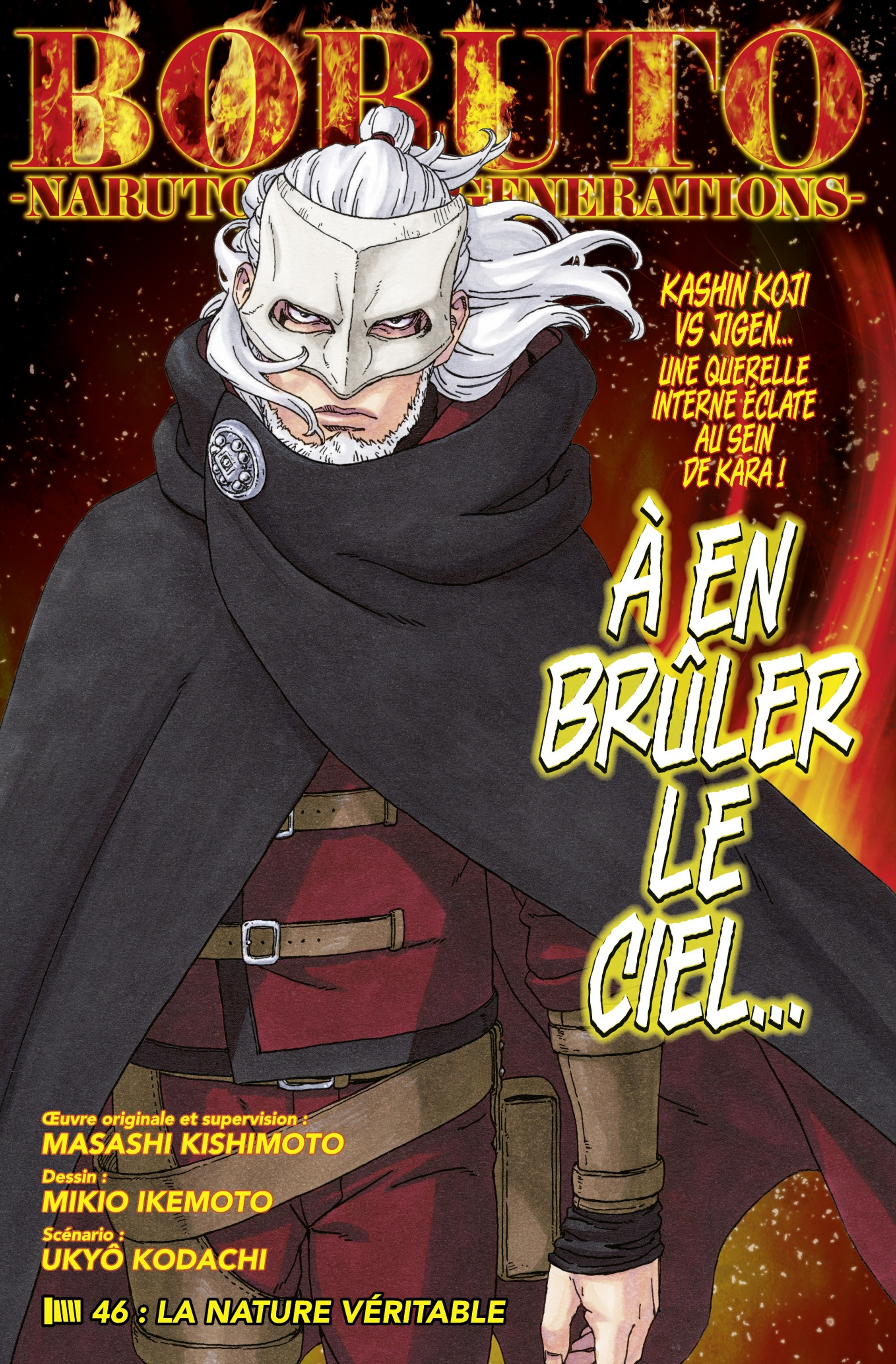 Boruto Naruto Next Generations chapitre 45