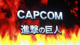 Capcom prépare un jeu d'acarde Shingeki No Kyojin !