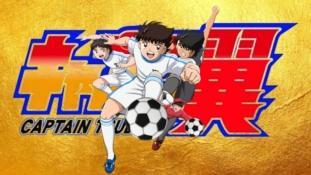 Captain Tsubasa (Olive et Tom): Le nouvel anime débutera le 2 Avril