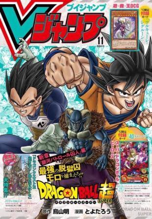 Dragon Ball Super Chapitre 052 VF