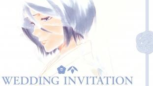 Couverture du roman Bleach: WE DO knot ALWAYS LOVE YOU et date de sortie du roman sur Hisagi