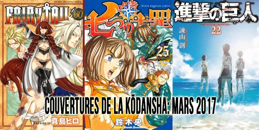 Couvertures de la Kōdansha: Mois de Mars 2017