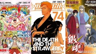 Couvertures de la Shueisha: Mois de Novembre 2016