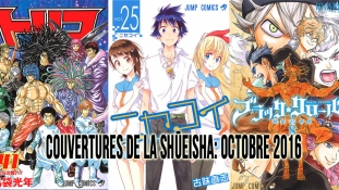 Couvertures de la Shueisha: Mois d'Octobre 2016