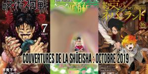 Couvertures des mangas la Shueisha : Mois d'Octobre 2019