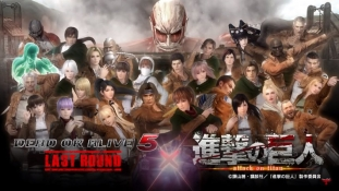 Dead Or Alive 5 -Last round: Ajouts de DLC l'Attaque des Titans et King of Fighters