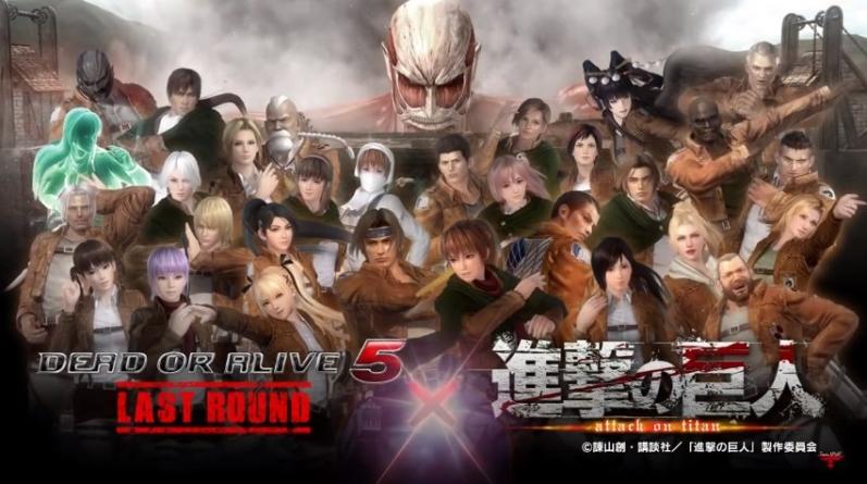 Dead Or Alive 5 -Last round: Ajouts de DLC l'Attaque des Titans et King of Fighters