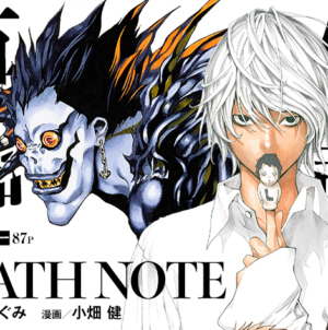 Death Note : Un tout nouveau chapitre du manga va être publié en février