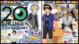 Digimon Adventure le Film : Teaser du tout nouveau film qui sortira en 2020
