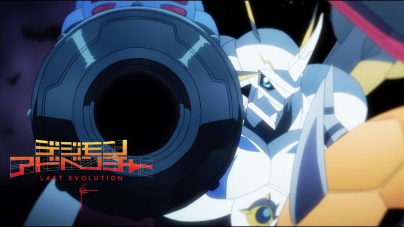 "Digimon Adventure – Last Evolution Kizuna : Ultime bande-annonce avec le ""Boléro"" de Ravel"