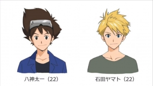 Digimon: Le nouveau projet de film animé révèle Taichi et Yamato adultes