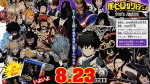 My Hero One's Justice: All For One va venir gâcher les différents modes