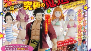 Black Clover: Quartet Knights: Trailer de Luck et annonce du DLC Swimsuits
