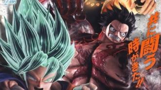 Dragon Ball Super Chapitre Scan 040 Premières images
