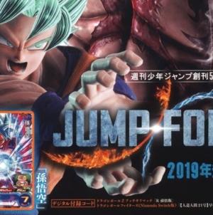 Dragon Ball Super Chapitre Scan 040 VF