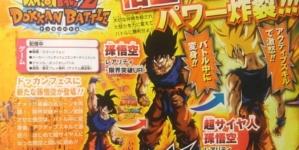 Dragon Ball Z Dokkan Battle – Dragon Ball Legends : Gokû de l'époque Namek et Shallot Super Saiyan 2