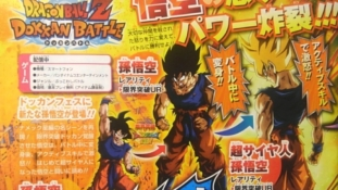 Dragon Ball Z Dokkan Battle – Dragon Ball Legends : Gokû de l'époque Namek et Shallot Super Saiyan 2