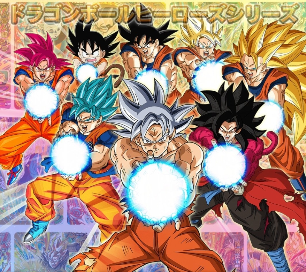 [MàJ] Super Dragon Ball Heroes