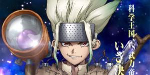 """Dr. Stone : La saison 2 de l'anime """"Stone Wars"""" débutera en 2021"""