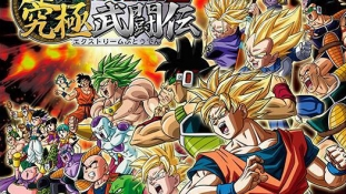 Dragon Ball Extreme Butoden 3DS Trailer