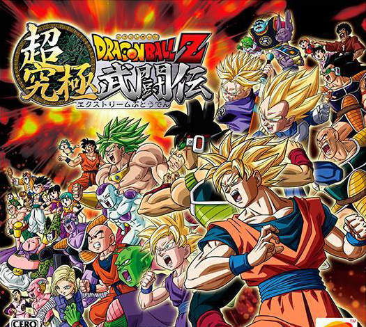 Dragon Ball Extreme Butoden 3DS