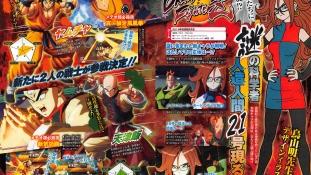 Dragon Ball FighterZ: Annonce de Tenshinhan, Yamcha et de C-21 un personnage original