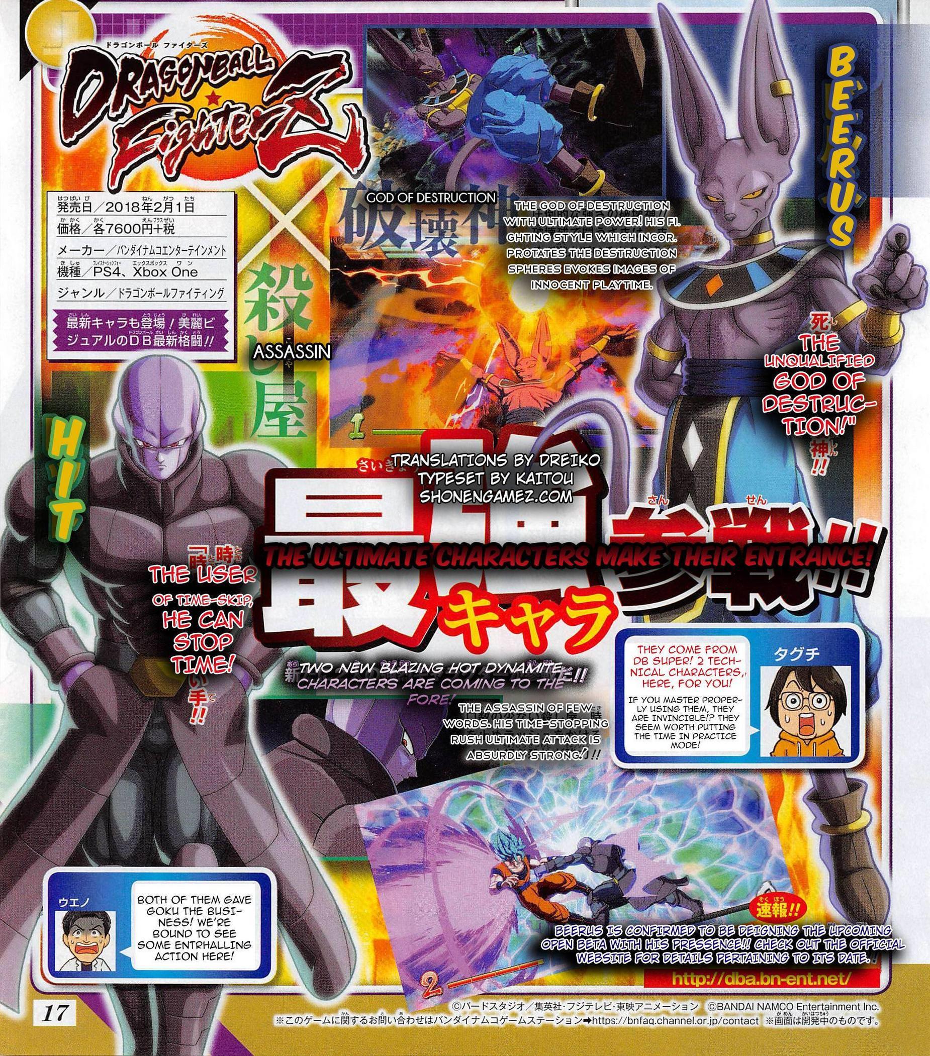 Dragon Ball FighterZ: Le site pour l'Open Bêta du 13 janvier est ouvert, Beerus sera le nouveau personnage disponible