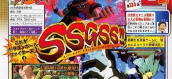 Dragon Ball FighterZ: Gokû et Vegeta Super Saiyan Blue, C-16 et C-18 confirmés avec un mode histoire