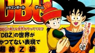 Dragon Ball Game Project Z : Le prochain jeu vidéo RPG pourrait être développé par CyberConnect2