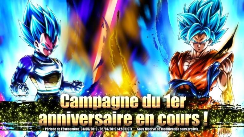 Dragon Ball Legends : Suite de la Campagne du premier anniversaire