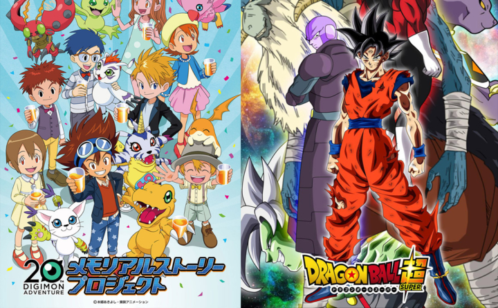 Dragon Ball Super : Le nouvel anime de Digimon va prendre sa case horaire