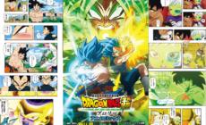 Dragon Ball Super – Broly : Nouvelles pages de l'anime comics dévoilées