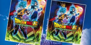 Dragon Ball Super – Broly : Ce que contient le coffret Blu-ray au Japon qui sort en juin