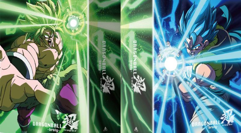 Dragon Ball Super – Broly : Les nouvelles illustrations de Naohiro Shintani pour l'édition spéciale limitée des coffrets Blu-ray / DVD