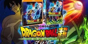 Dragon Ball Super – Broly: Les États-Unis, l'Angleterre et l'Espagne annoncent déjà leurs coffrets Blu-ray