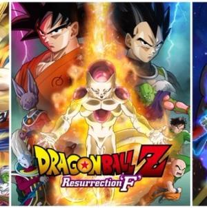 Dragon Ball Super : Marathon inédit au cinéma des films de la franchise