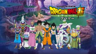 Dragon Ball Super – Broly: Présentation des principaux personnages, de l'histoire et de la nouvelle planète Vegeta