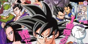 Dragon Ball Super Chapitre Scan 027 VF
