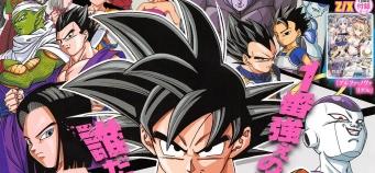 Dragon Ball Super Chapitre Scan 027 RAW