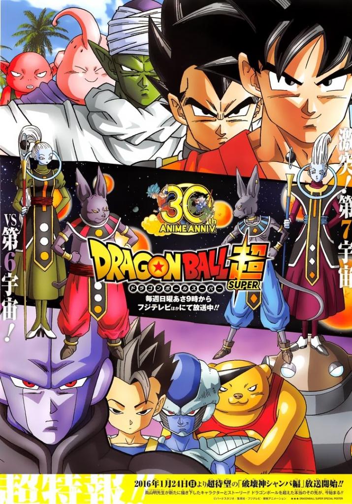 Dragon Ball Super Chapitre Scan 007