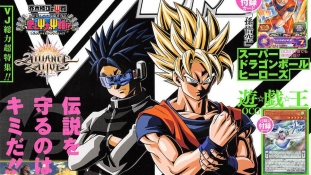 Dragon Ball Super Chapitre Scan 017 VF