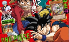 Dragon Ball Super Chapitre Scan 031 VF