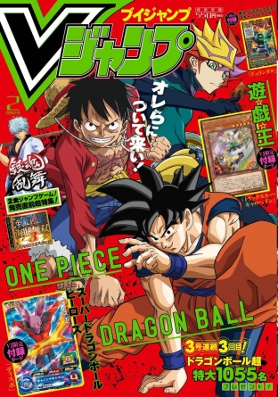 Dragon Ball Super Chapitre Scan 031 VF