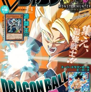 Dragon Ball Super Chapitre Scan 032 Première Images