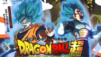 Dragon Ball Super Chapitre Scan 038 Complet