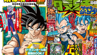 Dragon Ball Super : Message de Toyotarô concernant le nouvel arc