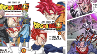 Dragon Ball Super : Date de sortie et extraits du tome 4 (Full Color)