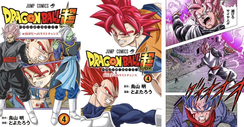 Dragon Ball Super : Date de sortie et extraits du tome 4 (Full Color)
