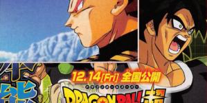 Dragon Ball Super – Broly: Enfin Vegeta en Super Saiyan God pour l'anime, nouveaux visuels