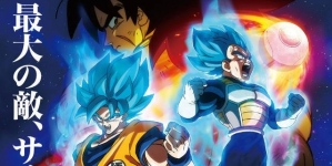 Dragon Ball Super the Movie – Broly: Une affiche et un logo [Confirmé]